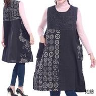 【花鈿】錢幣印花造型時尚背心-黑(FHC4914-50)
