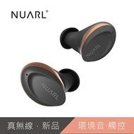 NUARL N6 mini真無線藍牙耳機/ 楓銅