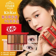 韓國Etude House X KitKat 巧克力聯名眼影盤 6色眼影盤