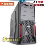 Intel i7 9700K 華碩 ROG STRIX RTX2060 9I1 劍靈 天堂M 絕地求生 電競主機 筆電