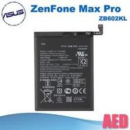 ⏪ AED ⏩ ASUS ZenFone Max Pro M1/M2 ZB602KL/ZB631KL 電池 手機電池