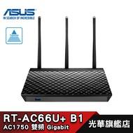 ASUS RT-AC66U+ AC1750 雙頻 Gigabit 無線路由器【免運】華碩 AC66U PLUS B1
