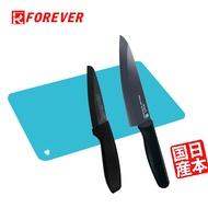 【FOREVER】日本製造高精密黑鑽陶瓷刀雙刀組贈心形掛孔軟式砧板(藍色)