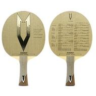XIOM桌球拍 VEGA EURO刀板(千里達桌球網)