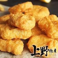 【上野物產】Costco超熱銷! 紅龍特製雞塊 x5包(1000g±10%/包)