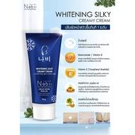 ฟรี ของแถม Nabii Whitening silky Creamy Cream ปริมาณสุทธิ 50 g. ของดีมีคุณภาพ
