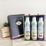 【三入禮盒組】Guillen 噴霧式酪梨油+特級初榨橄欖油+蒜香風味橄欖油