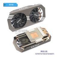 ZOTAC/索泰GTX970 4GB顯卡散熱風扇兼容公版GTX970/760/670/660Ti