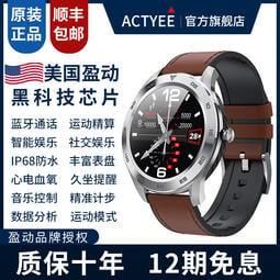 盈動智能手錶心率心電血壓監測黑科技歐姆龍藍牙男女戶外運動手環