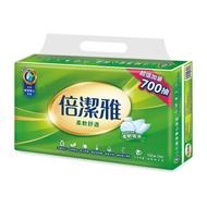 倍潔雅柔軟舒適抽取式衛生紙(150抽x84包)/箱