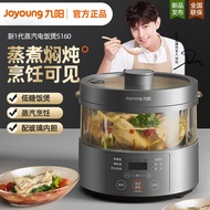 Joyoung 3L Steam Rice Cooker Intelligent Glass Liner Multifunctional Low Sugar Rice Cooker