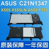 華碩 ASUS C21N1347 C2INI347 原廠電池 適用筆電 A555 A555LA A555LD   A555LN A555S A555UJ  F555 F555LA F555LN F555LD F555LJ   X555 X555LA X555LA-SI30202G X555LB X555LD X555LF X555LJ X555LN XX283H  X554 X554L X554S X554SJ X554LA X554LD X554LJ X554LN X554UA X554UB