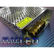 《晶站》 高功率 110v/220v 轉 12V 5A變壓器 招牌燈 家用電可轉任何12v商品使用 鐵盒 50W