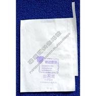 <達達寵物>【佳園 T-3150A 釋迦套袋 水果套袋 100入】白色蠟袋 22.5*30.5cm 附鐵絲(木瓜絲瓜釋迦