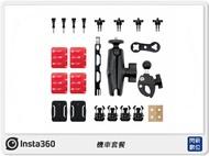 【銀行刷卡金+樂天點數回饋】Insta360 摩托車套件 機車套餐(ONE R / ONE X / ONE X2,公司貨)Insta 360
