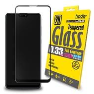 hoda ASUS ZenFone Max Pro M2(ZB631KL)滿版玻璃保護貼【1300電通】