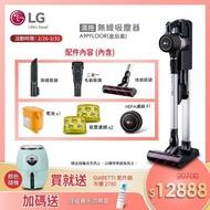 【LG 樂金送理膚寶水護唇膏】A9+快清式無線吸塵器 A9PFLOOR 星辰黑