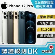 【創宇通訊│福利品】僅此一隻 Apple iPhone 12 Pro 512GB 5G  (A2407)原廠保固至2021年11月2日 開發票