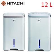 ★ | HITACHI | 日立 12L 負離子清淨除濕機 RD-240HS / RD-240HG (RD-240)