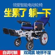 電動輪椅智能全自動可折疊超輕便老年老人輪椅車殘疾人代步車