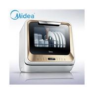 【APP領券折後再9折】【美的 Midea】免安裝洗碗機