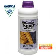 【NIKWAX】浸泡式撥水劑 253《1000ml》 / TX.Direct Wash-In / 專業機能性GORE TEX衣物浸泡防潑水劑