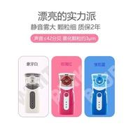usb 無線使用手持便攜套組 咳鼻喉咽肺部 霧化吸入器 蒸氣吸入器【MM】
