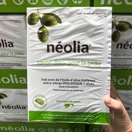 下殺價🔥省100元⚠️neolia 橄欖油香皂 130公克8入 好市多