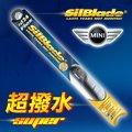 美國 SilBlade Flex 軟骨超撥水雨刷 MINI COOPER(S) R50/R53/R56(2001~2012)