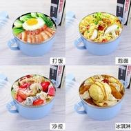 1入 雙耳帶蓋泡麵碗 不鏽鋼內膽小麥泡麵碗 雙層隔熱 方便麵碗 便當盒 大容量 保鮮碗【SV6873】BO雜貨