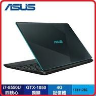 【2018.6 類電競混碟獨顯】ASUS 華碩 VivoBook X560UD-0101B8550U 閃電藍 15.6吋Slim系列窄邊框筆電 藍/i7-8550U/4G/1TB+128G/MX10502G/WIN10