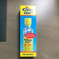 德國 百靈油25ml