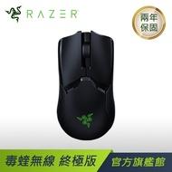 [免運速出] RAZER 雷蛇 Viper Ultimate Wireless 毒蝰無線終極版 光軸 無線電競滑鼠