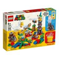 樂高LEGO 超級瑪利歐系列 - LT71380 瑪利歐冒險擴充組