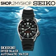 SEIKO DIVERS AUTOMATIC WATCH RUBBER STRAP SKX013K1
