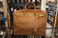 二手旗艦 Hermès Birkin 柏金包 焦糖色 Gold Epsom 金釦 40公分 F刻 (中友店) 09924