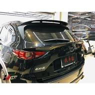 【花軍團】Mazda 馬自達 CX-5 二代 中尾翼 ABS尾翼 尾翼 導流板 空力套件