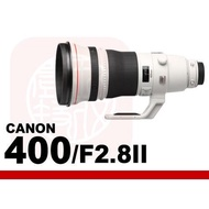 CANON EF 400mm F2.8 IS L USM II 彩虹公司貨 飛羽 大砲