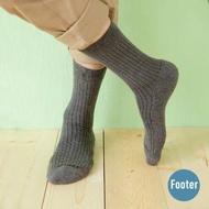 【Footer除臭襪】微分子氣墊紳士雅痞長薄襪-男款-前後微厚(T52-深灰)