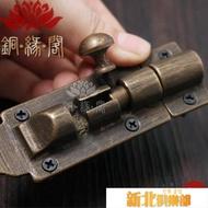 插銷門扣門栓鎖扣門閂銅緣閣插銷純銅門插仿古窗戶插銷中式明裝