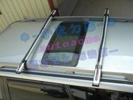 (小鳥的店)三菱 Savrin 快克 橫桿 車頂架 行李架 附認證 OUTLANDER WISH ALTIS VIOS