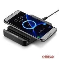綠聯QI無線充電器蘋果8/iphonex/8plus三星s6/s7edge手機s8 通用·安逸居家