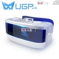 VR眼鏡ugp高清vr一體機 虛擬現實3d眼鏡4k屏頭戴式ar影院2k游戲機頭盔wifi顯示器 數碼人生