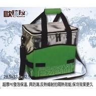 歐拉拉- Ezetil德國專業保冷袋-紅/綠/藍下標前請先詢問答!(499元)