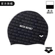Arena 專業休閒款矽膠泳帽  黑白BKWH  光滑、柔軟、舒適 有效減少泳池水對頭髮的損傷