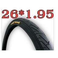 【REDLAND】26*1.95登山車外胎 26X1.95自行車輪胎 60PSI