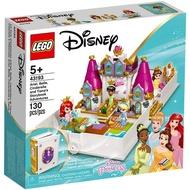樂高LEGO 迪士尼公主系列 - LT43193 Ariel,Belle,Cinderella,Tiana s Storybook Adventure