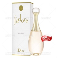 Dior真我宣言女性淡香精-150mL[99163]
