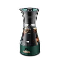 ชงเย็นกาแฟ220V ไฟฟ้าชากาแฟเครื่องสกัดน้ำแข็งกาแฟอเมริกันเย็นผลไม้เครื่องทำน้ำผลไม้