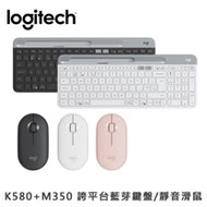 Logitech 羅技 跨裝置全尺寸鍵盤 K580 + M350